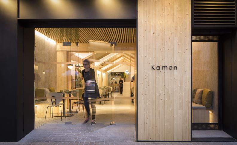 KAMON salida